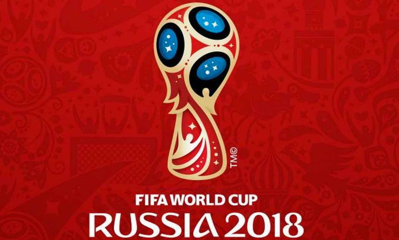 Logo Coupe du Monde de Football 2018 en Russie